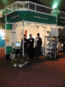Sage Expo stand 98